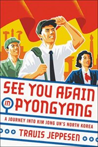 Book Review: See You Again in Pyongyang